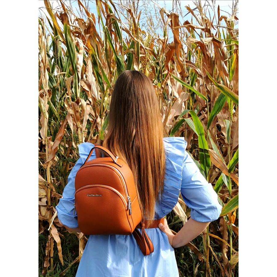 Barna bőrhatású hátizsák